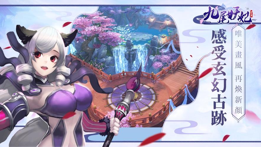 魔神战纪2嗜血出征免费最新版游戏图片1