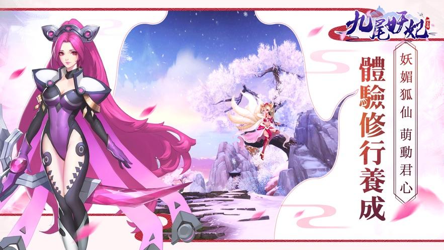 魔神战纪2嗜血出征免费最新版游戏图3: