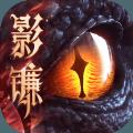 猎魂觉醒流星群侠传联动版官方手游下载 v1.0.345687