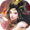 三国爽翻天手游官方版 v1.002