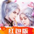 江湖群侠红包福利官方版 v1.1.4000