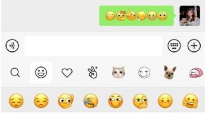 微信表情让我看看怎么发 微信新表情发送方法[多图]
