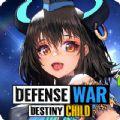 天命之子防御战争国服中文版游戏下载 v1.0.0