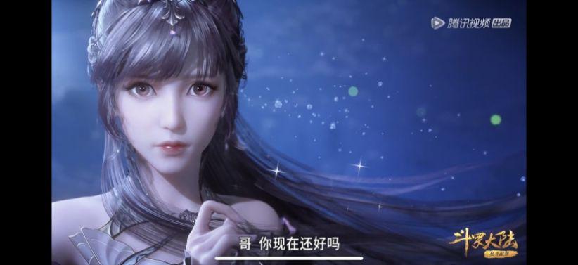 斗罗大陆小舞新造型图片修改版的高清ps掉下载图2: