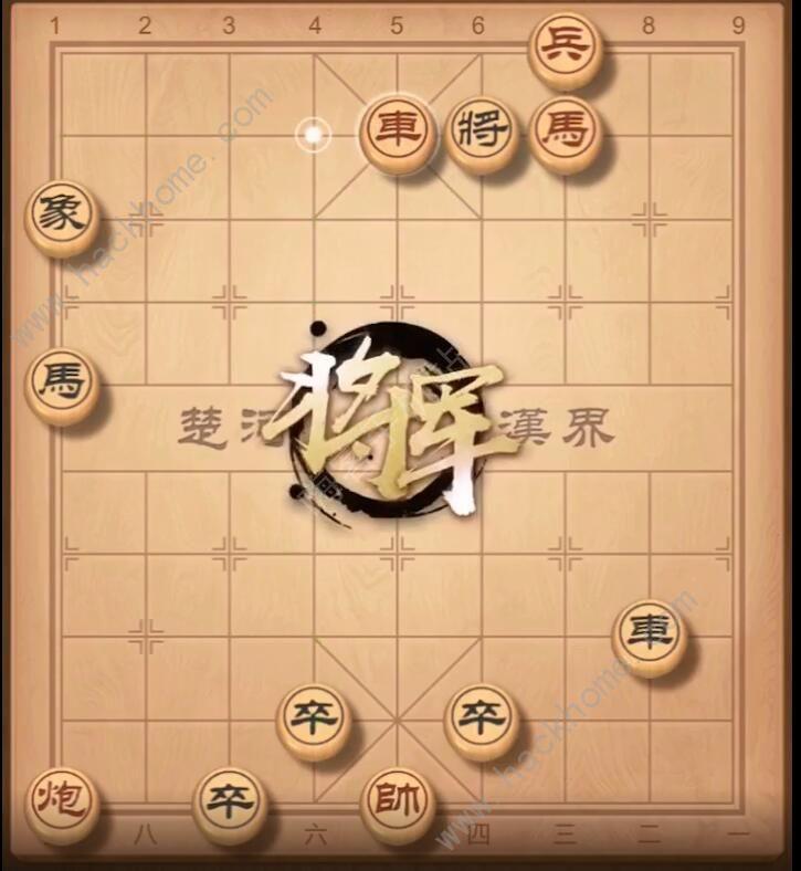 天天象棋残局挑战201期攻略 残局挑战201期步法图[多图]图片2