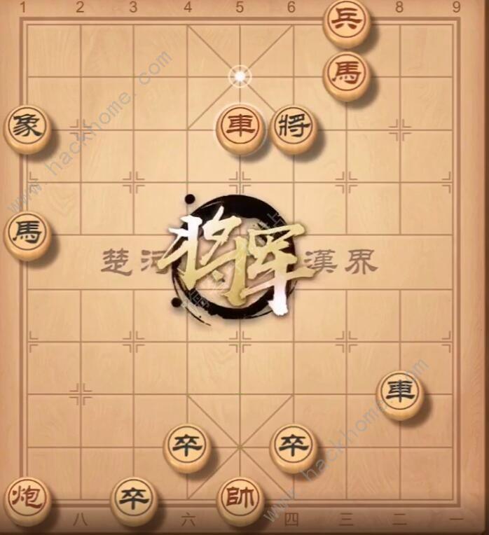 天天象棋残局挑战201期攻略 残局挑战201期步法图[多图]图片3