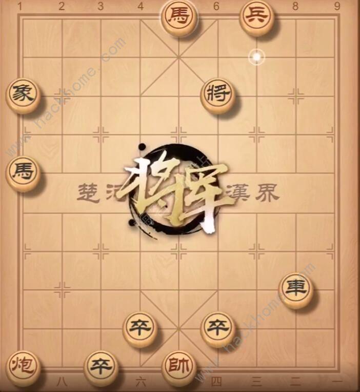 天天象棋残局挑战201期攻略 残局挑战201期步法图[多图]图片5
