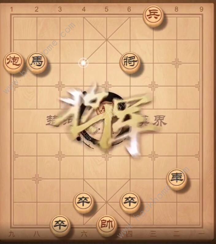 天天象棋残局挑战201期攻略 残局挑战201期步法图[多图]图片8