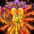 魔狼传说手游官方版 v1.0.0