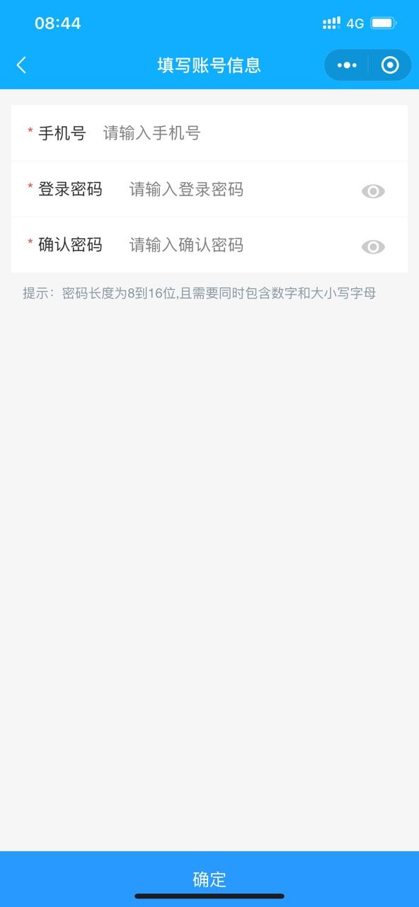 北京冷链食品追溯平台小程序app下载图3:
