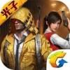 和平精英ax画质助手apk手机版下载 v1.10.12