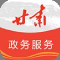 甘肃省政务服务网统一缴费平台官网