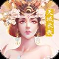 天域长歌手游官网正式版 v1.0.0