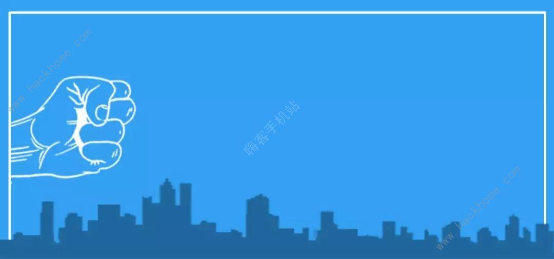 湖南电视台公共频道中小学生家庭教育与网络安全直播在哪里看 湖南《中小学生家庭教育与网络安全》视频观看地址[视频][多图]图片1