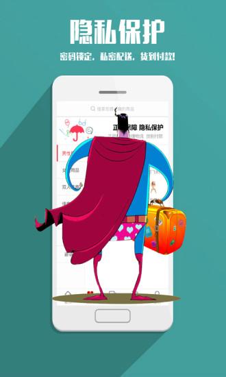 合欢堂app手机苹果版免费下载图1: