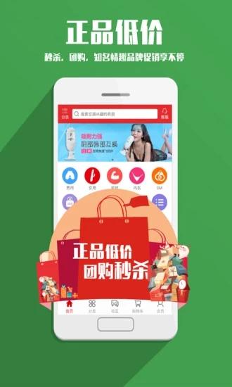 合欢堂app手机苹果版免费下载图片1