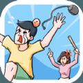 偷玩游戏模拟器游戏安卓最新版 v0.3