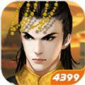 皇帝成长计划2太子辅政最新版 v1.0.0