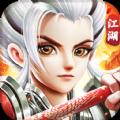 九州奇俠傳手遊官方版 v1.0
