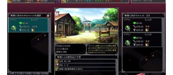 繁殖迷宫游戏中文汉化版图3: