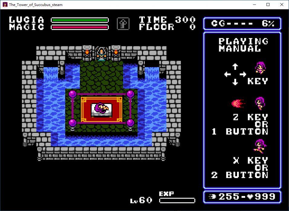 魅魔之剑与囚魔之塔汉化中文版游戏图3: