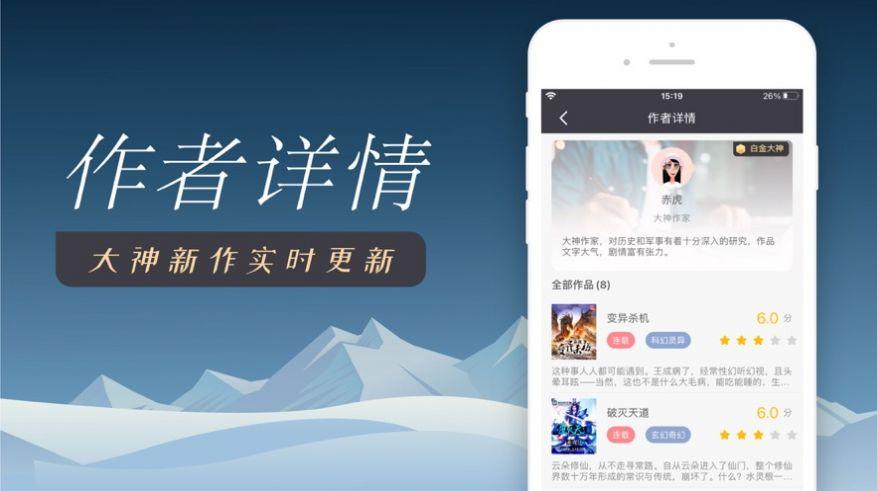 梦回青春小说app手机版下载图3: