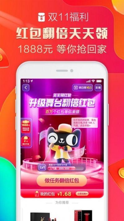 豚鸭app官方版安装图1: