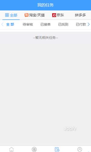 山竹赚钱软件手机版下载图1: