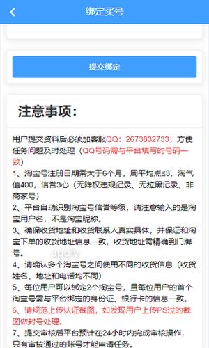 山竹赚钱软件手机版下载图3: