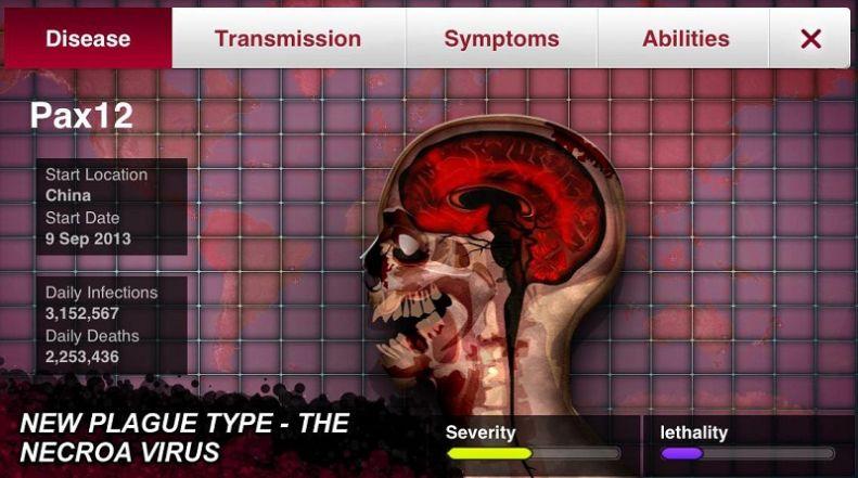 感染公司模拟器小游戏中文破解版图3: