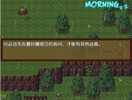 青山汉化组僵尸生活1.62礼包码安卓版图1: