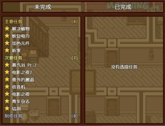 青山汉化组僵尸生活1.62礼包码安卓版图2: