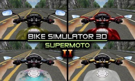 川崎h2摩托车自由驾驶游戏中文安卓版图1:
