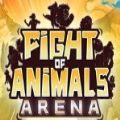 动物之战竞技场安卓手机版游戏 v1.0