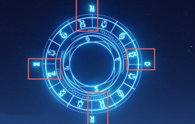 原神旋转星盘使符文对齐技巧分享 旋转星盘符文攻略[多图]