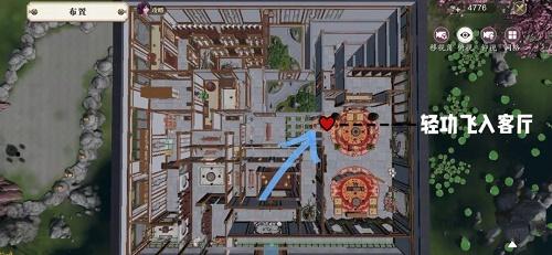 天涯明月刀手游室内迷宫二维码攻略 室内迷宫布局二维码分享[多图]