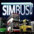 巴士模拟器SimBus游戏中文完整版 v1.0