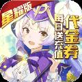 剑心世界手游官方最新版 v1.0.1