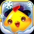 开心消消乐暖冬版本最新无限风车币破解版 v1.86