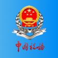 四川税务公众号医疗保险缴费下载查询流程电子证明app v1.0.1