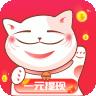 玖淘乐园app官方版 v0.46