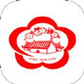 汾享手机验证领58彩金不限idapp最新版下载 v1.22