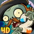 植物大战僵尸2海盗无尽全五阶植物版本 v2.5.7