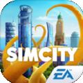 模拟城市我是市长0.46无线绿钞破解版 v0.46.21312.17160