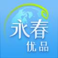 永春优品app最新版下载 v1.0.6