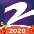 2020浙江少儿频道中小学生家庭教育与网络安全视频直播回放入口最新地址 v1.0