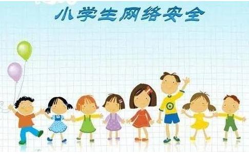浙江中小學生家庭教育與網絡安全哪個頻道看 浙江電視台少兒頻道[多圖]