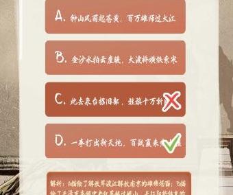 一拳打出新天地,百战赢来热土疆 青年大学习第十季特辑第六题答案[多图]