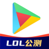 谷歌兔游戏助手app