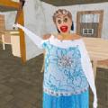 恐怖的蓝衣服奶奶游戏安卓最新版 v1.0